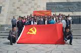 庆祝建党93周年